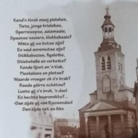 Tegel Roosendaals Lieke - Sint Jan